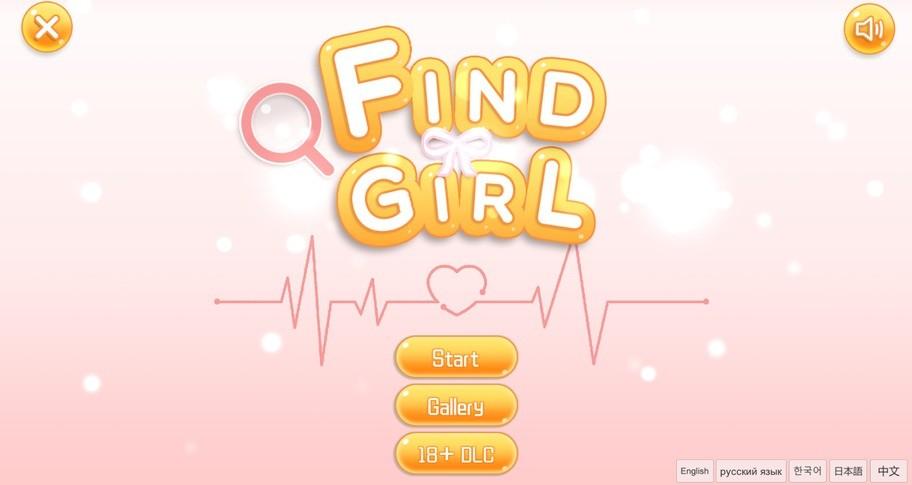 Find Girl