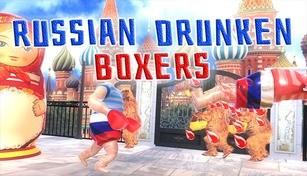 Russian Drunken Boxers