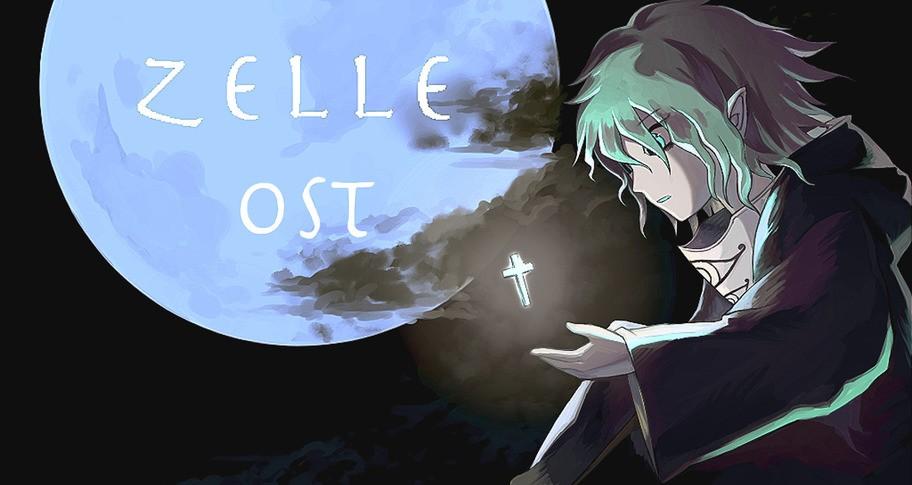 Zelle Soundtrack