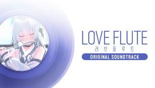 Love Flute OST