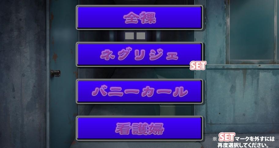 Netorare Sankaku Kankei - Deluxe Pack