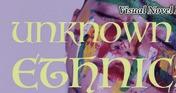 Visual Novel Maker - Unknown Ethnics