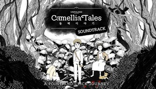 Unfolded : Camellia Tales Soundtrack
