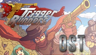 Trigger Runners Soundtrack