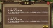 汉武大帝传-(非必需购买项)神龙天御礼包