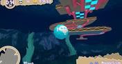 Paperball - Deep Sea Pack