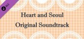 Heart and Seoul Soundtrack and Director's Commentary