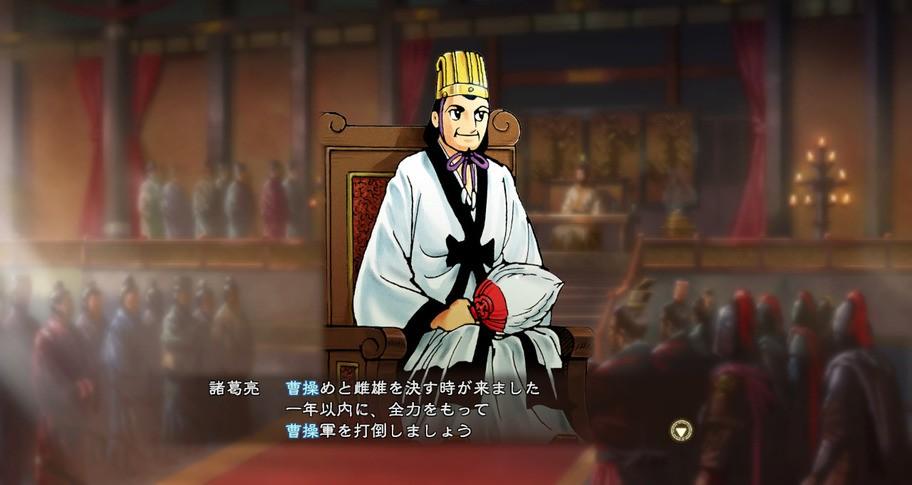 "RTK13 - Mitsuteru Yokoyama's ""Sangokushi"" tie-up Officer CG ""Zhuge Liang②"" 横山光輝「三国志」タイアップ武将CG「諸葛亮②」"