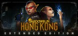 Shadowrun Hong Kong - Extended Edition Deluxe